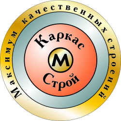 Макс Каркас Строй
